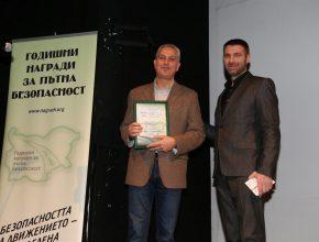 """109-то училище """"Христо Смирненски"""" и кампанията """"Пътните знаци са моите очи на пътя""""."""