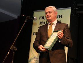 Милко Бернер - Заместник-министър на вътрешните работи.