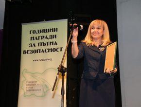 Петя Аврамова, министър на регионалното развитие и благоустройството.