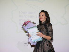 Водещ на събитието беше Гергана Стоянова.