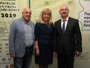 Петя Аврамова –  Министър на регионалното развитие и благоустройството.